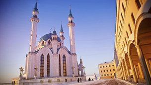Rússia - Hotéis Kazan