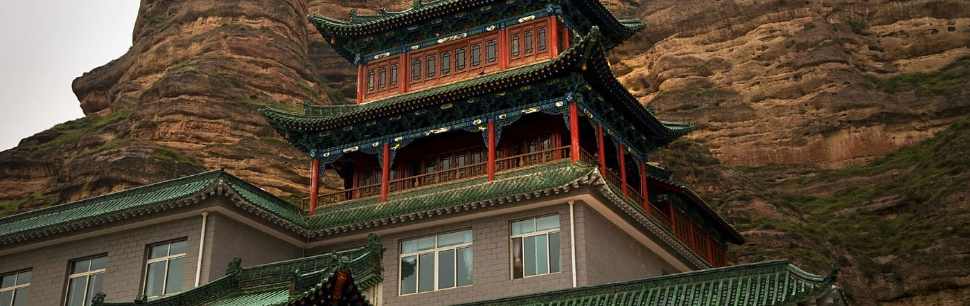 China - Hoteles Lanzhou