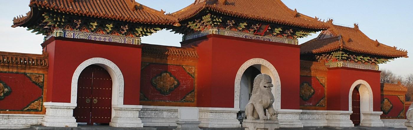 Chiny - Liczba hoteli Panjin