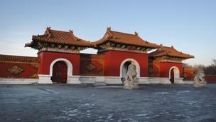 Kina - Hotell Panjin