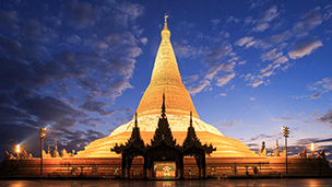 ミャンマー - ネピドー ホテル