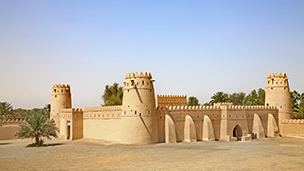 Emiratos Árabes Unidos - Hoteles Fuyaira