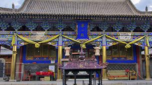 China - Hoteles Xining