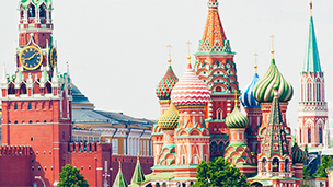 Rusland - Hotels Moskou