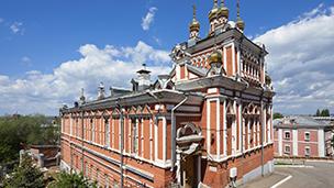 Russia - Hotel Samara