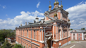 Rusia - Hoteles Samara