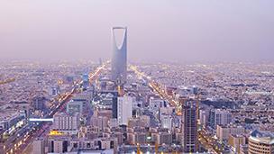 Arabia Saudita - Hoteles Riad