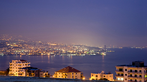 Ливан - отелей Бейрут