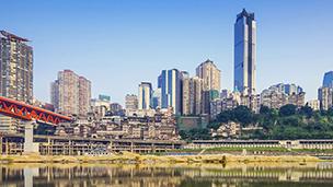 中国 - 重慶 ホテル
