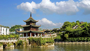 Kina - Hotell Guiyang