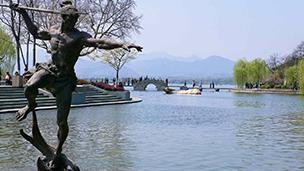 Çin - Hangzhou Oteller