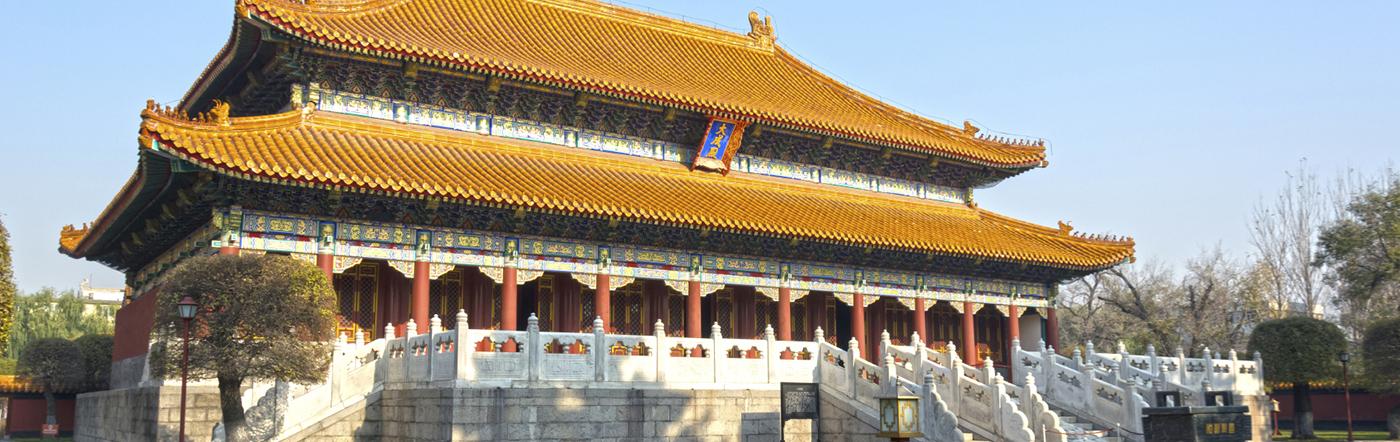 Chine - Hôtels Harbin