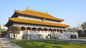 Kina - Hotell Harbin