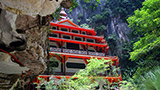 Malasia - Hoteles Ipoh