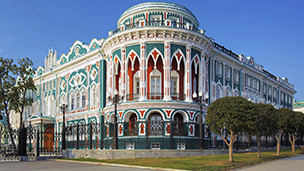 Rusia - Hoteles Ekaterimburgo