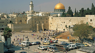 イスラエル - エルサレム ホテル