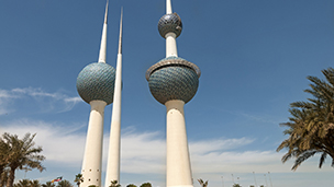 Kuwait - Hotéis Cidade do Kuwait