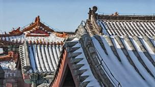 Chiny - Liczba hoteli Linyi
