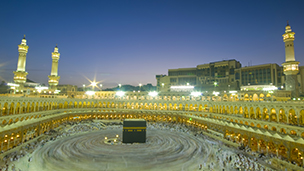 Saudiarabien - Hotell Mecka
