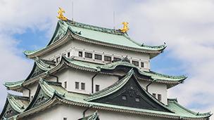 日本 - 名古屋酒店