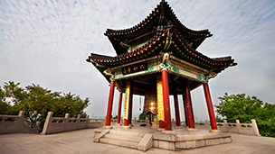 Chine - Hôtels Nanjing