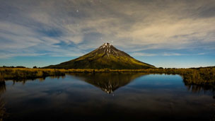 New Zealand - New Plymouth hotels
