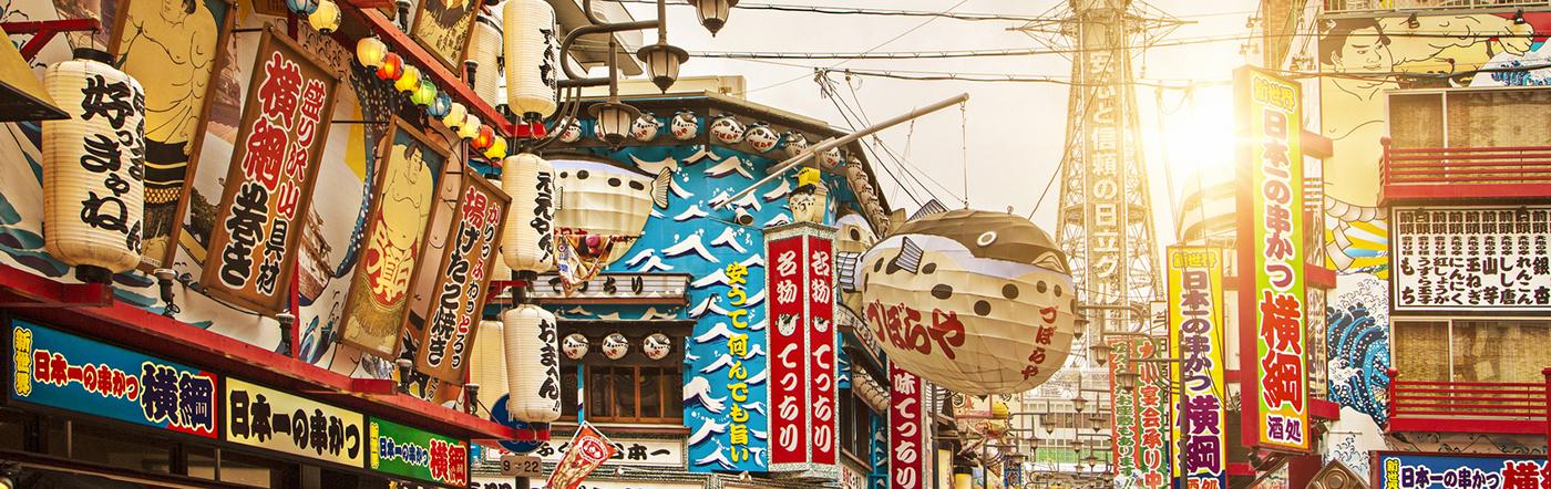 Jepang - Hotel OSAKA