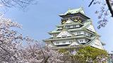 Japan - Hotéis Osaka