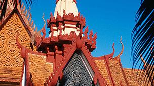 Kamboja - Hotel PHNOM PÉNH