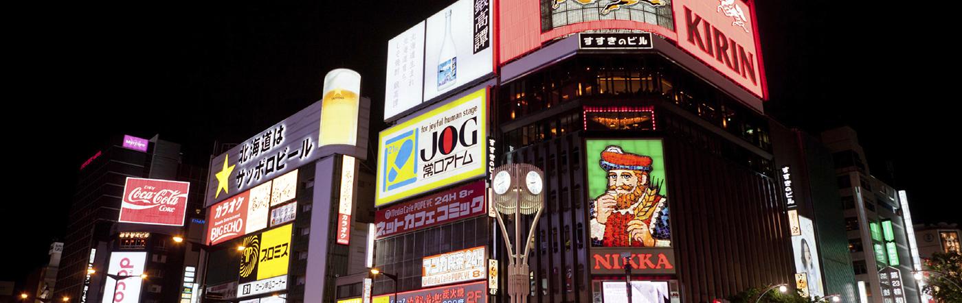 Japón - Hoteles Sapporo