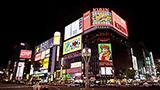 Japan - Hotels Sapporo