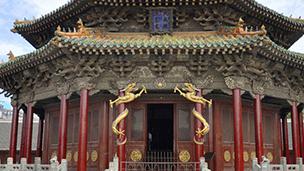 China - Hoteles Shenyang
