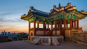 Coréia do Sul - Hotéis Suwon