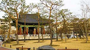 Южная Корея - отелей Тэгу