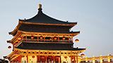 Китай - отелей Сиань