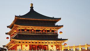 Kina - Hotell Xi'an