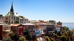 チリ - コンセプシオン ホテル