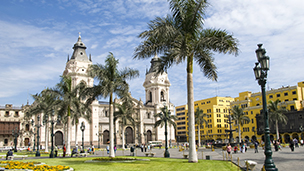 秘鲁 - 利马酒店