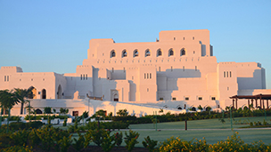Oman - Hotell Muscat