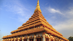Tailândia - Hotéis Khon Kaen