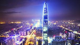 Cina - Hotel Shenzhen