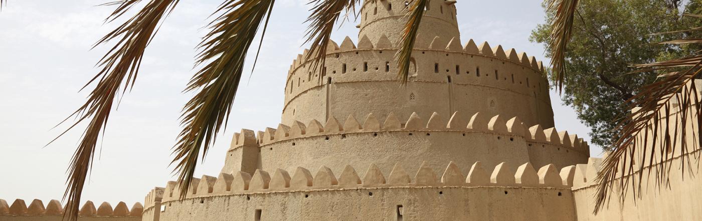 Объединенные Арабские Эмираты - отелей Аль-Айн