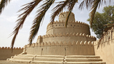 Verenigde Arabische Emiraten - Hotels Al Ain