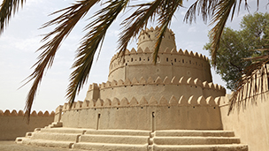 Emiratos Árabes Unidos - Hoteles Al Ain