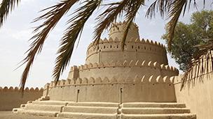 Emirados Árabes Unidos - Hotéis Al Ain