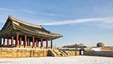 Zuid-Korea - Hotels Zuid-Korea