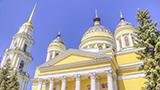 Rússia - Hotéis Rússia