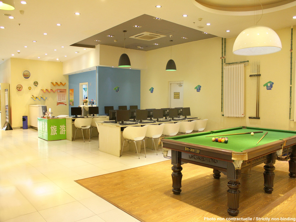 โรงแรม – Hi Inn Guangzhou Liwan