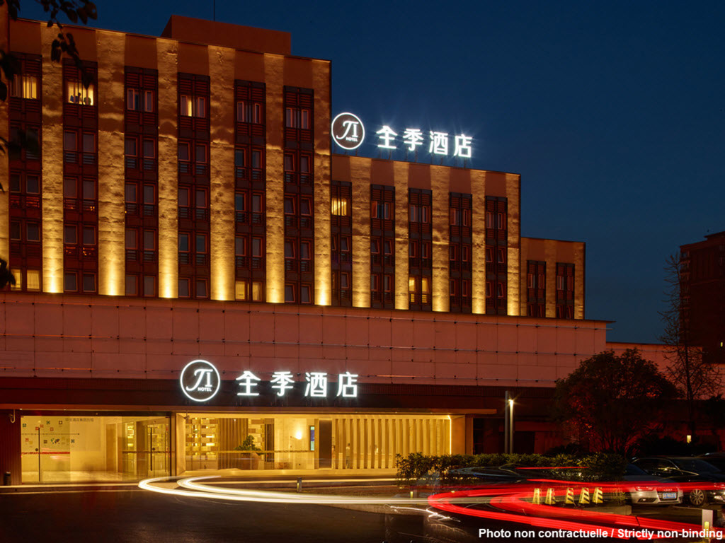 Отель — Ji Hotel Shijiazhuang Zhongshan